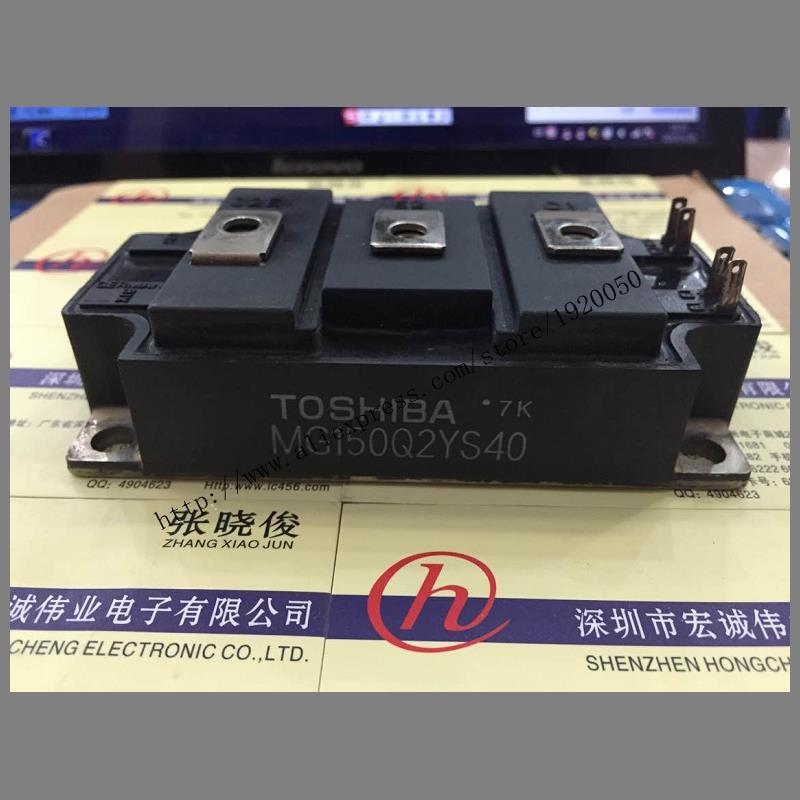 MG150Q2YS40 module Special supply Welcome to order ! pd25016a module special supply welcome to order