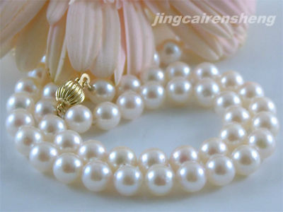 AAA 18 7.0-7.5mm AKOYA White Pearl Necklace Gold>Selling jewerly free shippingAAA 18 7.0-7.5mm AKOYA White Pearl Necklace Gold>Selling jewerly free shipping