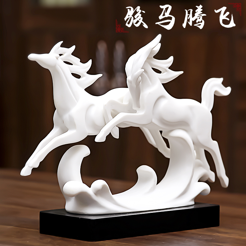 Art of modern high-grade horse ornaments study of office desk accessories customized housewarming opening business gifts