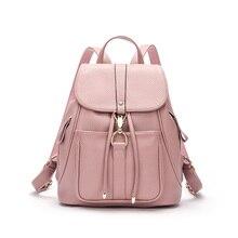 Doodoo Hot2017 модные женские туфли рюкзак высокое качество Молодежные кожаные рюкзаки для девочек-подростков Женский школьная сумка D6033