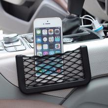 Автомобильная сумка для хранения телефона органайзер переноски