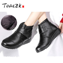 Leather boots cotton shoes women winter plus velvet cotton shoes women's non-slip warm flat snow boots size 35-41