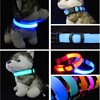 Nylon Dog / Pet Collar with Safety LED Night Light 5