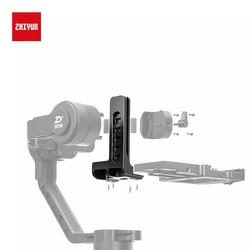 ZHIYUN Official Accessories Crane 2 Gravity Adjustment Plate for Canon EOS 1DX