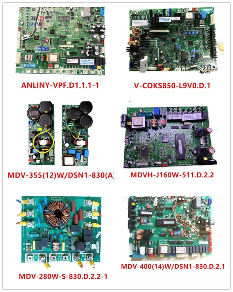 ANLINY-VPF.D1.1.1-1 V-COKS850-L9V0.D.1 MDV-355(12)W/DSN1-830(A) MDVH-J160W-511.D.2.2 MDV-280W-S-830.D.2.2 MDV-400(14)W/DSN1-830
