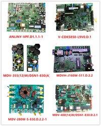 ANLINY-VPF.D1.1.1-1 | V-COKS850-L9V0.D.1 | MDV-355 (12) W/DSN1-830 (A) | MDVH-J160W-511.D.2.2 | MDV-280W-S-830.D.2.2 | MDV-400 (14) W/DSN1-830