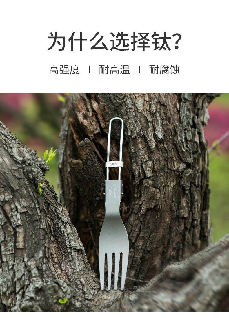 Naturehike novas chegam ao ar livre utensílios