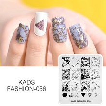 KADS New Stamper Fashion 056 Nail Stamping Plates Marble Patterns Image Manicure Stamping Template Overprinting for Nail Art
