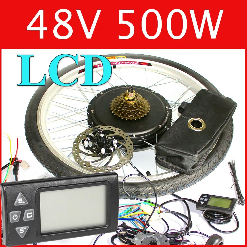 Buy 48v 500w lcd electric bike disc brake for 500w hub motor kit