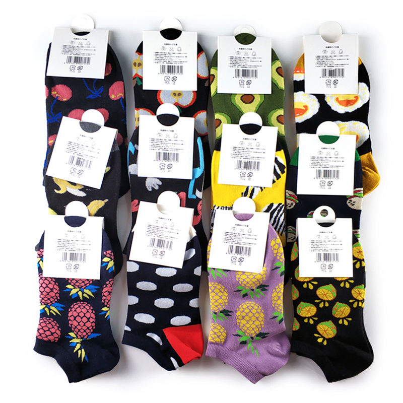 5 Pairs/lot Avocado Zebra Burger Omelette Flamingo Animal Food Fruit Socks Happy Cotton Ankle Funny Men Women Summer Casual Sock