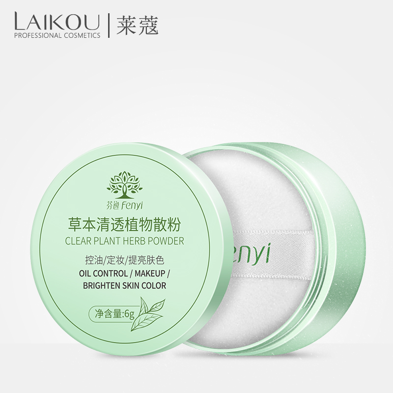 LAIKOU clear plant Translucent Pressed Powder with Puff Smooth Face Powder Makeup Foundation Waterproof Loose Powder Skin Finish