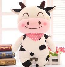 Lovely farm animals plush toys cattle baby frog doll doll birthday gift Children's day gift