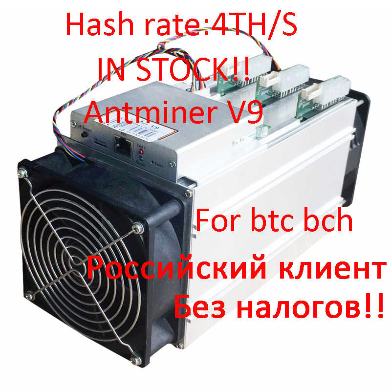 bitcoin generator without miners fee