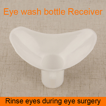 Ophthalmology Water Receiver High Quality Plastic Bottle Kettle Glass Redeye Eye Instruments lora r dagi glass ophthalmology q