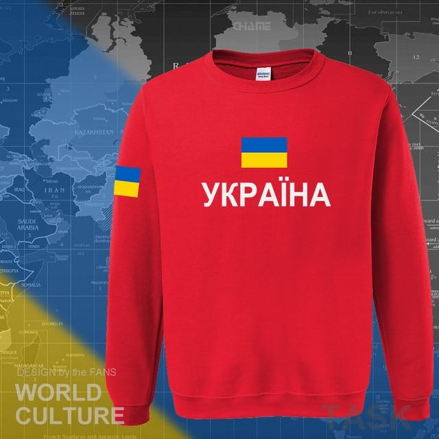 Ukraine Ukrainian hoodies men sweatshirt sweat new hip hop streetwear tracksuit nation footballer sporting 2017 UKR Ukrayina 3