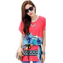FGirl Women's t Shirt Crop Top Red Dolman Sleeve Flowery Print T-shirts for Women FG30541