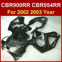 Injection mold Motorcycle fairing kit for HONDA CBR900RR 02 03 CBR954 RR 2002 2003 CBR954RR black gray body repair fairings