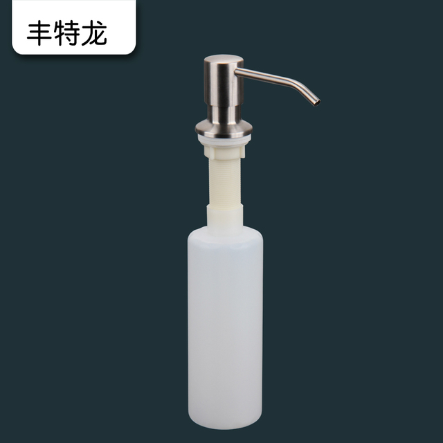 Vegetables basin stainless steel abs plastic bottle sink soap dispenser liquid container Free Shipping