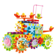 GEEKKING gear, электрические строительные блоки для детей, 3D модель, обучающая игрушка для сборки, 81 шт., детские игрушки для мальчиков и девочек, сделай сам, подарки