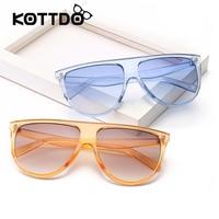 Candy Big Frame Sunglasses Summer Fashion Transparent Female Round Frame Brand Designer Retro Cat Eye Sun