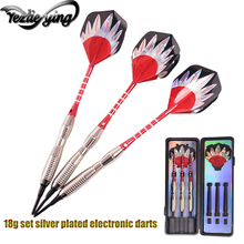 3PCS/Set High Quality Professional 18g Silver plating Competition Level Electronic Soft Darts Needle Training Security Suite