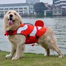 Summer Pet Dog Swimwear Vest Safety Life Jacket