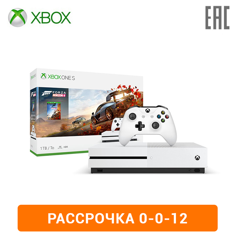все цены на Xbox One S 1 TB + Forza Horizon 4 (234-00562) 0-0-12 онлайн