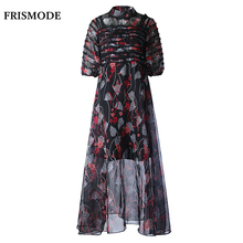 Long maxi dress wholesale thailand