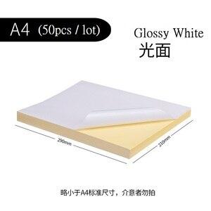 Image 2 - Ücretsiz kargo 50 adet/grup A4 Beyaz kağıt etiketleri kendinden yapışkanlı el yazısı mürekkep püskürtmeli lazer yazıcı kahverengi A4 baskı çıkartma