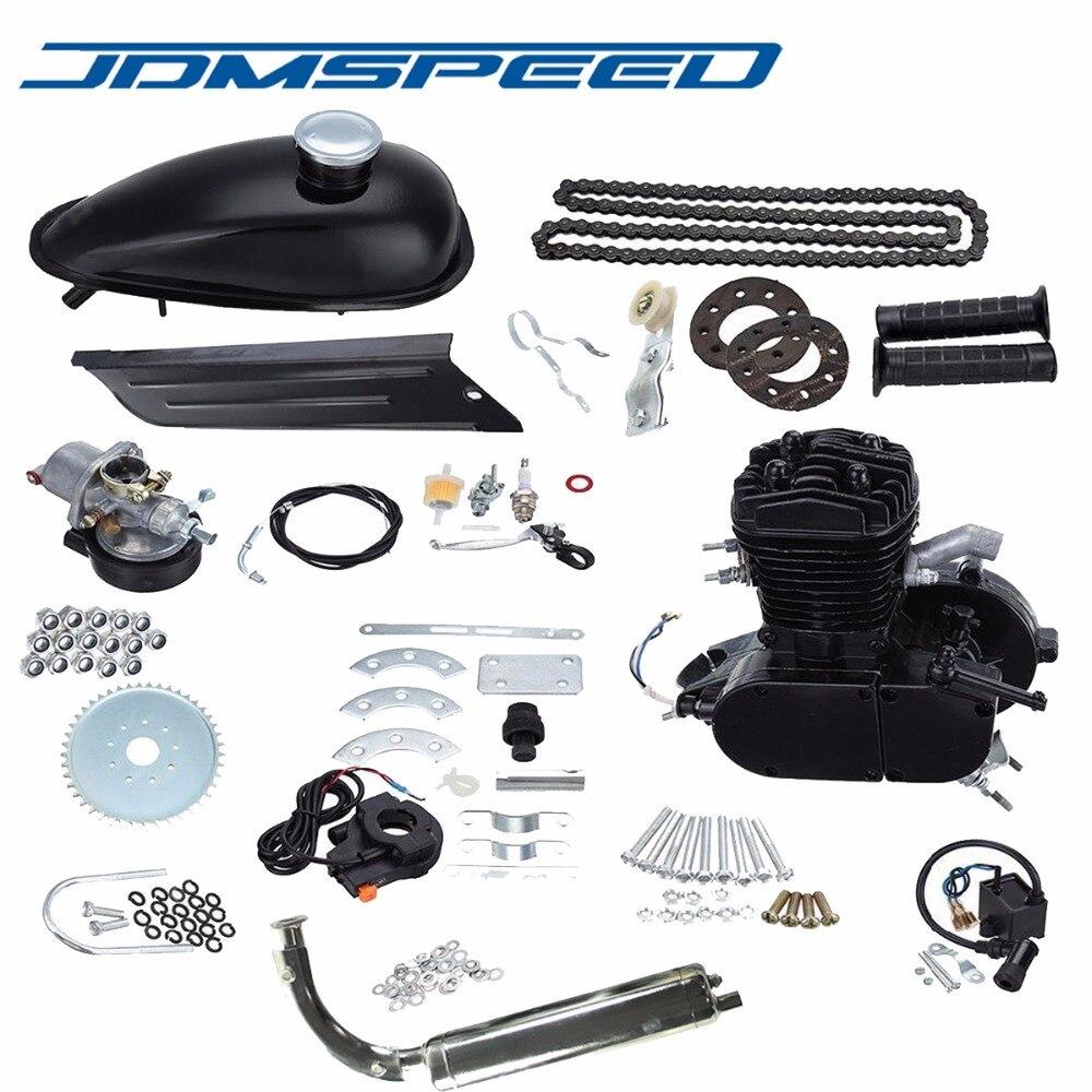 Бесплатная доставка JDMSPEED 2 ход 80cc газовый двигатель велосипед двигатель DIY Kit моторизованный велосипед хромированные трубы черный Цвет