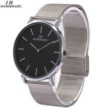 new brand JEAMS&HAZEL waterproof mesh strap watches  Men rose gold  stainless steel  bracelet wrist watch Luxury