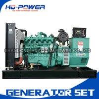 heavy duty diesel generator 75kw yuchai engine water cooling alternator