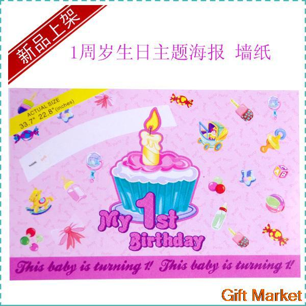 The Celebration Birthday Party Thematic Wall Souvenir Pink 1 Year Old Baby Poster Event Supplies