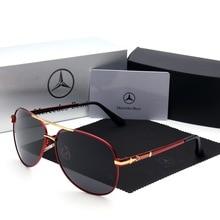 2018 Luxury Mercedes-Benz Polarized Sunglasses