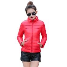 2017 женщин зимняя куртка ультра свет конфеты цвет плюс размер весна пальто женщин короткая куртка хлопка верхняя одежда jaqueta feminina