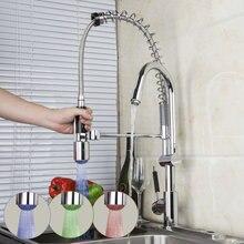 Кухонные смесители раковина pull Пух 8525-1D смеситель латунь Нажмите сосуд Тщеславие Туалет Палуба Гора, смесители и краны