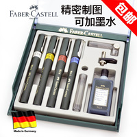 Faber Castell Ink Pen Needle 4 Set Engineering Machinery Drawing Pen Drawing Pen Tracer