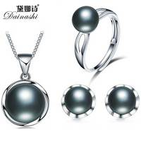 2016 New Arrival 925 Sterling Silver Jewelry Set For Women 100 Great Accidental Freshwater Pearl Necklace