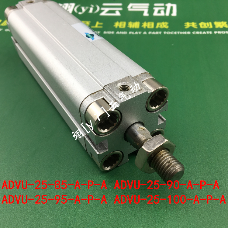 все цены на ADVU-25-85-A-P-A ADVU-25-90-A-P-A ADVU-25-95-A-P-A ADVU-25-100-A-P-A YIYUN Type ADVU Thin type Double acting cylinder онлайн