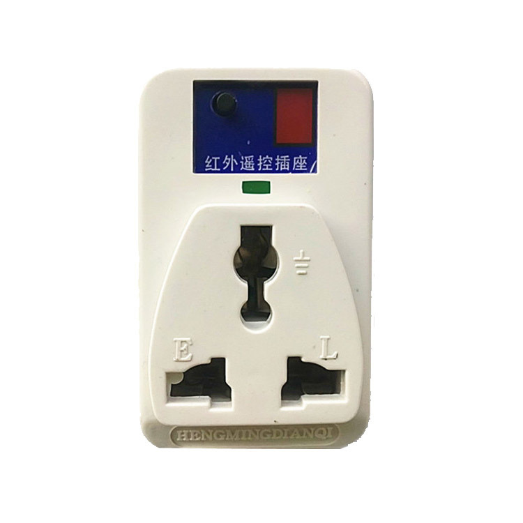 220v Wireless Learning Infrared Remote Control Socket, TV Handle Remote Control Switch  Lamps, Power Remote Socket