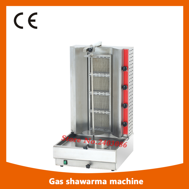 High Quality Vertical Doner Kebab Gas Shawarma Machine For Fast Food Equipment Grill With 4 Burner,Shawerma Grill Machinne free ship new premium fast food equipment commercial package double grilled hamburger machine price