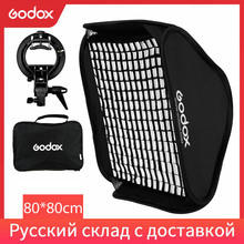 Godox Regolabile 80 centimetri * 80 centimetri Flash Softbox Griglia + S tipo di Staffa + Griglia A Nido Dape Kit di Montaggio per flash Speedlite Studio di Ripresa