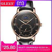 OLEVS Luxury Brand Men Watches Big Dial Relogio Masculino Japan movement Quartz Clock not machine automatic watch men waterproof