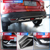 High quality plastic ABS Chrome Front+Rear bumper cover trim  for Nissan QASHQAI  2016--2018  Car-styling