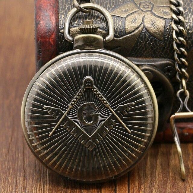 """Retro Vintage Overaize Grande """"G"""" Massoni Del Bronzo Del Quarzo Orologio Poket C"""