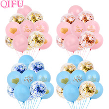 QIFU It's a Girl Balloons Birthday Ballons Boy Baby Shower Its a Boy Balloons Confetti Baloons Happy Birthday Decorations Kids