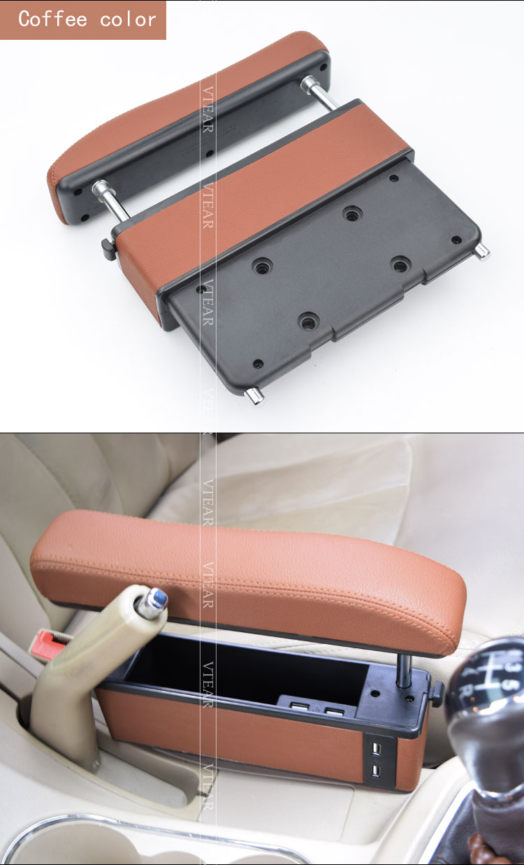Car-front-seat-adjustment-armrest_11