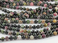 High Quality 100% Natural Tourmaline Tourmaline AA4,6, 8,10mm. Smooth Round Beads,Natural Stone Beads For jewelry 1string