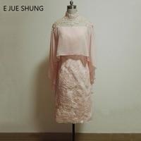 전자 JUE SHUNG 핑크 빈티