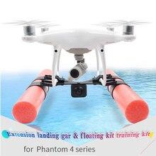 STARTRC Phantom 4 Landing Skid Float kit For DJI phantom 3 4 pro v2.0 Drone Landing on Water Expansion Accessories